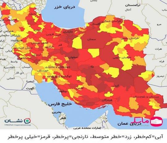 استان بوشهر قرمزتر شد روزهای سخت «دلتا» در راه است