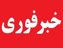 اختصاصی نوای جنوب/استاندار غیر بومی در یکقدمی استانداری بوشهر +جزئیات