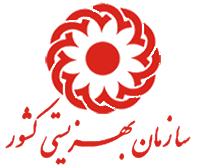 وقتی سازمان!بهزیستی استان بوشهر از حمایت مددجو!ناتوان است!اینهمه حقوق بگیر برای کدام حمایت؟؟