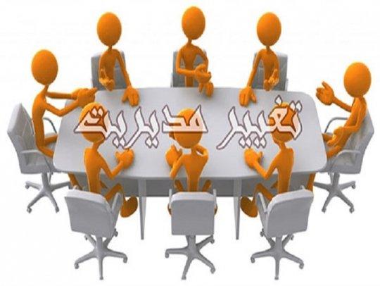 روند بسیار کند تغییرات مدیریتی،عملکرد مدیران روحانی مانده در منصب ها !انتقادات از رئیسی!تا کی ادامه دارد