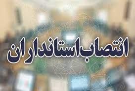 جمعی از فعالان ستادهای آیت اله رئیسی در استان بوشهر:استاندار آینده بوشهر باید انقلابی ،  در تراز ملی و قدرت بالای چانه زنی در مرکز باشد