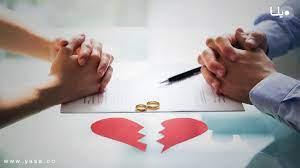 افزایش طلاق و کاهش ازدواج در استان بوشهر