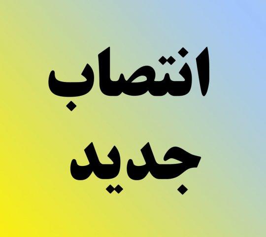 اعلام اسامی معاونین جدید استاندار از سوی رسانه اصلاح طلب! !+اسامی